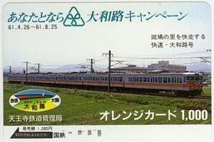 Jnryamato_2
