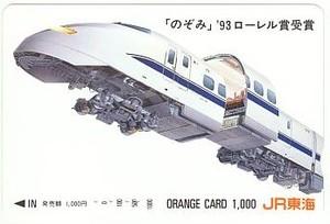 Jrc300ro_2