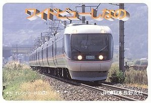 Jre383
