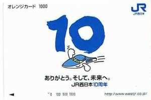 11061452