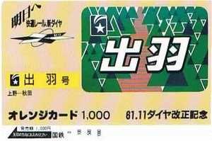 11061440