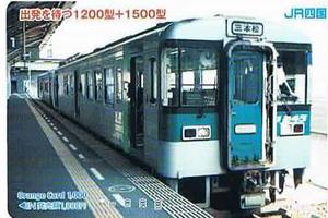 S11122984